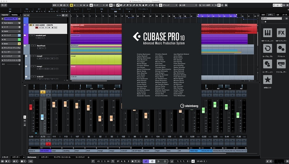 Cubase Download