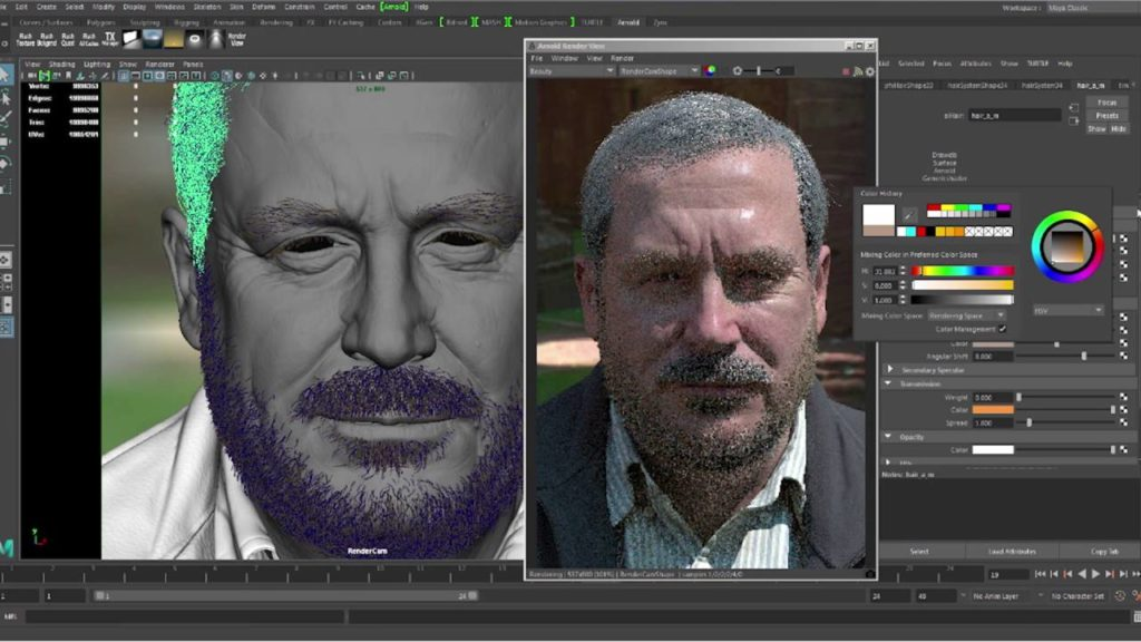 Arnold Renderer Download