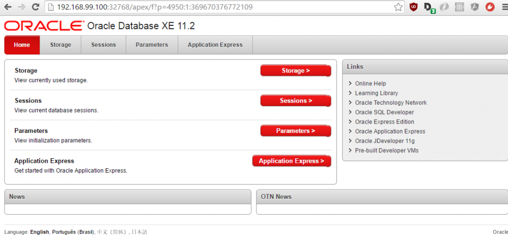 Oracle Database Express Free Download