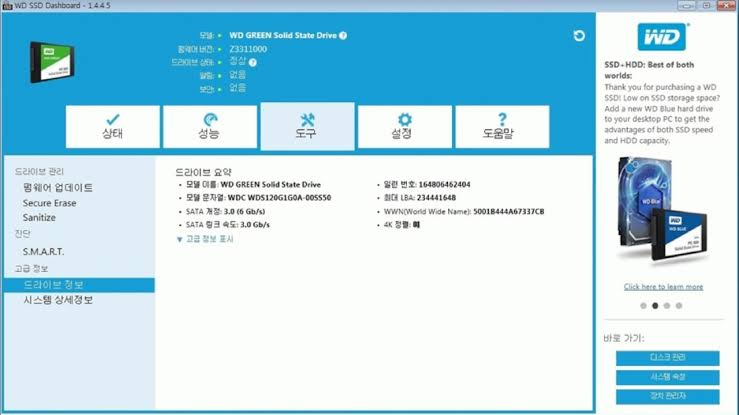 WD SSD Dashboard Free download
